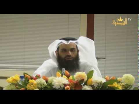 جزء الثاني – الشيخ د. خالد جاسم الهولي – تفسير سورة الحجرات