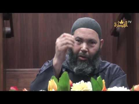 محاضرة  –  سلسلة السيرة النبوية  –  الدرس السادس عشر  |  الأستاذ مصطفى ابن عمر