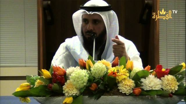 من أسباب الخشوع في الصلاة – الشيخ د. محمد ضاوي العصيمي – الدورة الرابعة عشر للتربية والتعليم