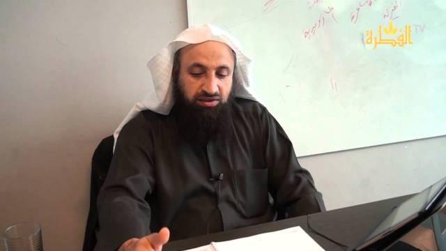 القواعد الفقهية – الدرس الثاني | ااشيخ د. خالد شجاع العتيبي