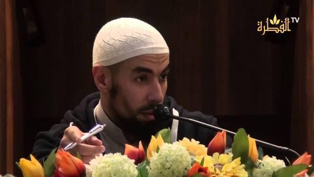 Workshop: De etiquette bij de moskee, het huis en het toilet | Ustaadh Abderrahman Aboe jouwairiah