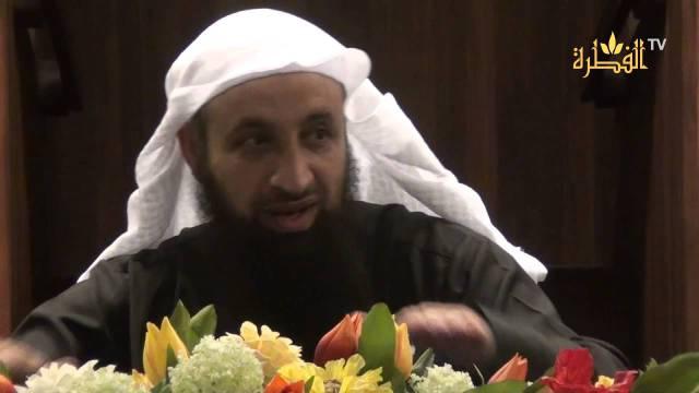 بر الوالدين  |  الشيخ د  خالد شجاع العتيبي – Met vertaling op: 26m:33