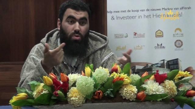 الدورة الشرعية الرابعة بالـريـفية – دور الأخلاق في إصلاح الفرد والجتمع  |  الأستاذ منصف أبو حفصة