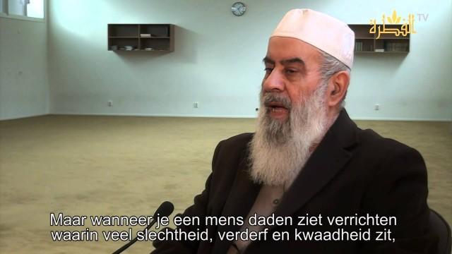 Verduidelijking omtrent het vieren van Valentijnsdag – Shaykh Ahmed Salam