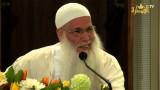 الشيخ أبو شيماء – الصراط المستقيم لمن أراد أن يستقيم