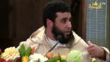 الشيخ أبو البركات – Shaykh Abou alBarakat – الجماعات ومفهوم الوسطية